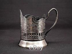 18-pc Set Russian Tea Glass Holders Podstakannik & Cut Crystal Glasses & Spoons