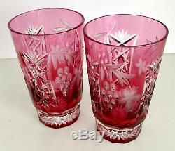AJKA HUNGARY MARSALA CRANBERRY CASED CUT TO CLEAR CRYSTAL HIGHBALL Set of 2
