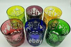 AJKA Marsala Whiskey Rocks Glasses 6 Multi Color Cased Cut to Clear Crystal
