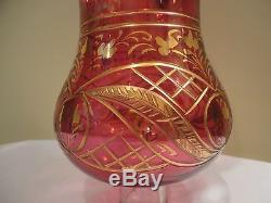Bohemian Nasser Al-din Shah Qajar Czar Cut Crystal Glass Hurricane Shade