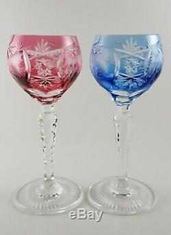 Nachtmann Traube Crystal Cut To Clear 4.5 Cordial Glasses 8 Multi Color