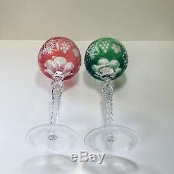 Set 4 Ajka Marsala Blue Green Pink Purple Cut To Clear Crystal Wine Glass Hocks